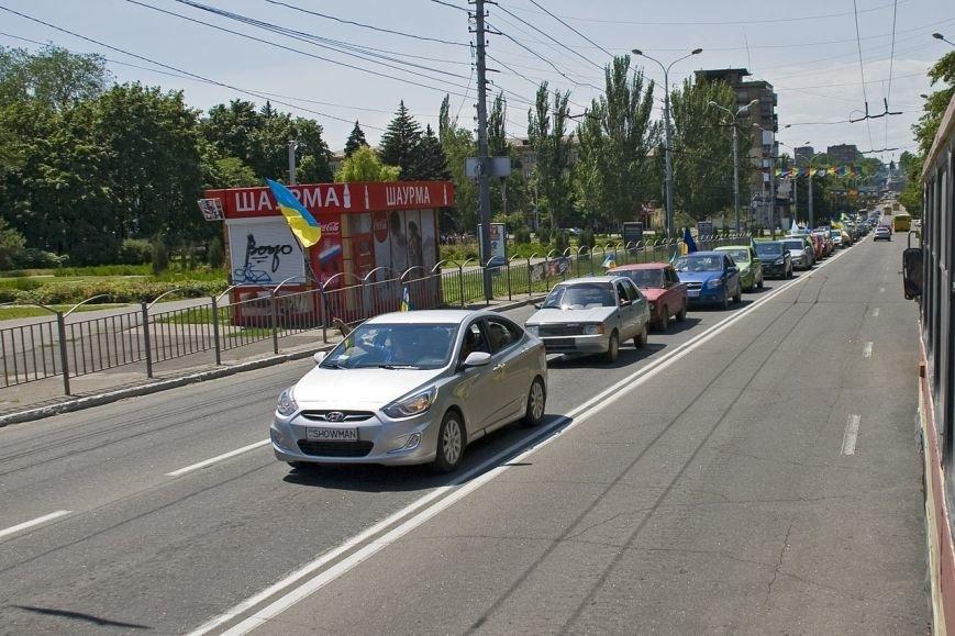 В Мариуполе прошел автопробег в поддержку Украины (ФОТО), фото-1