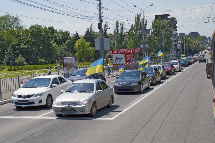 В Мариуполе прошел автопробег в поддержку Украины (ФОТО), фото-2