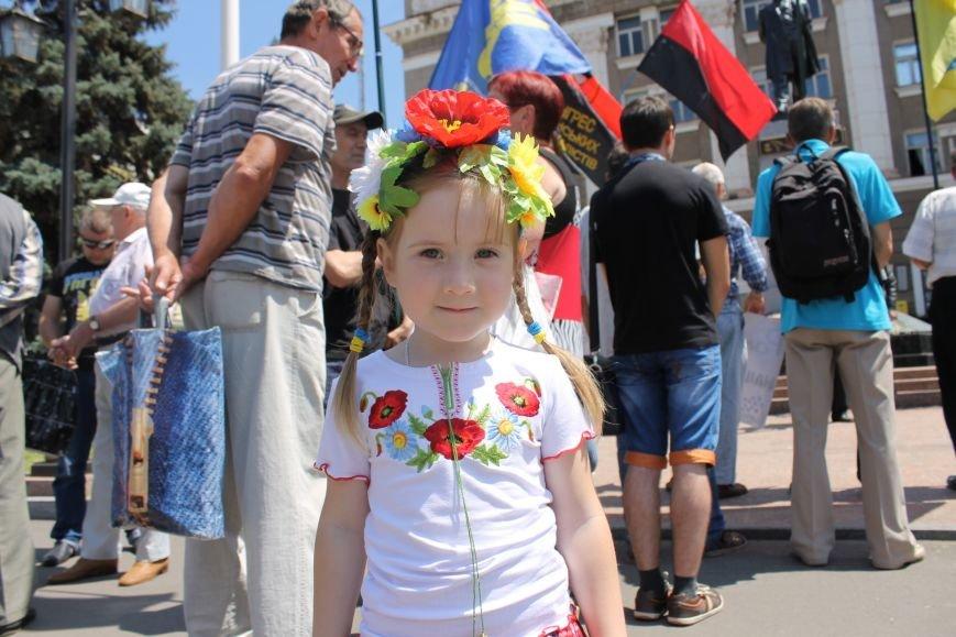 Общественные активисты Кривого Рога провели патриотический марш (ФОТО), фото-9