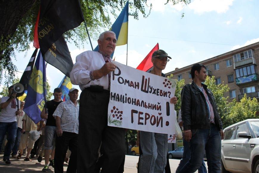 Общественные активисты Кривого Рога провели патриотический марш (ФОТО), фото-6