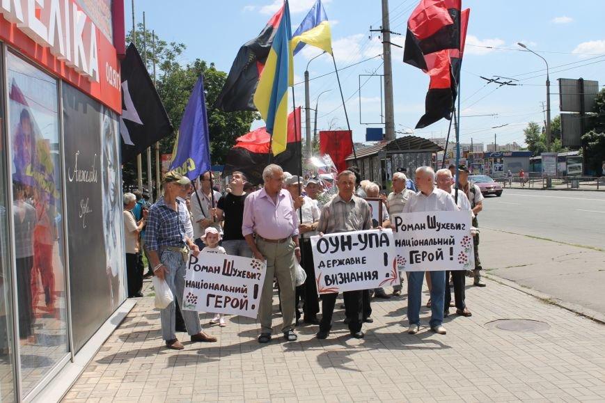 Общественные активисты Кривого Рога провели патриотический марш (ФОТО), фото-1
