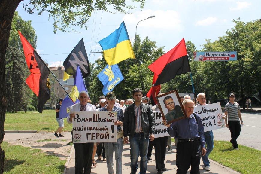 Общественные активисты Кривого Рога провели патриотический марш (ФОТО), фото-5
