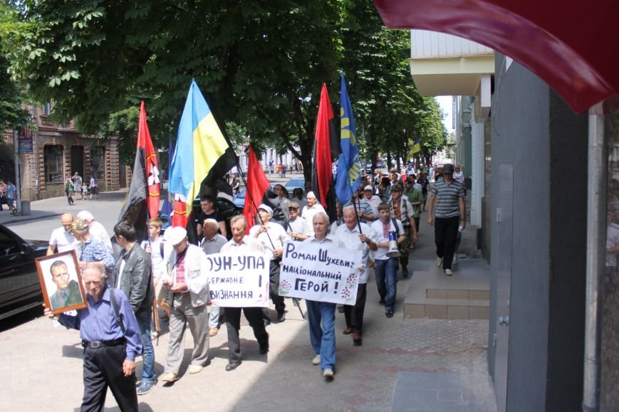 Общественные активисты Кривого Рога провели патриотический марш (ФОТО), фото-7