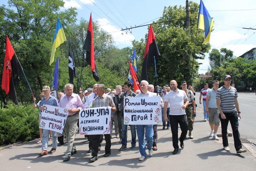 Общественные активисты Кривого Рога провели патриотический марш (ФОТО), фото-3