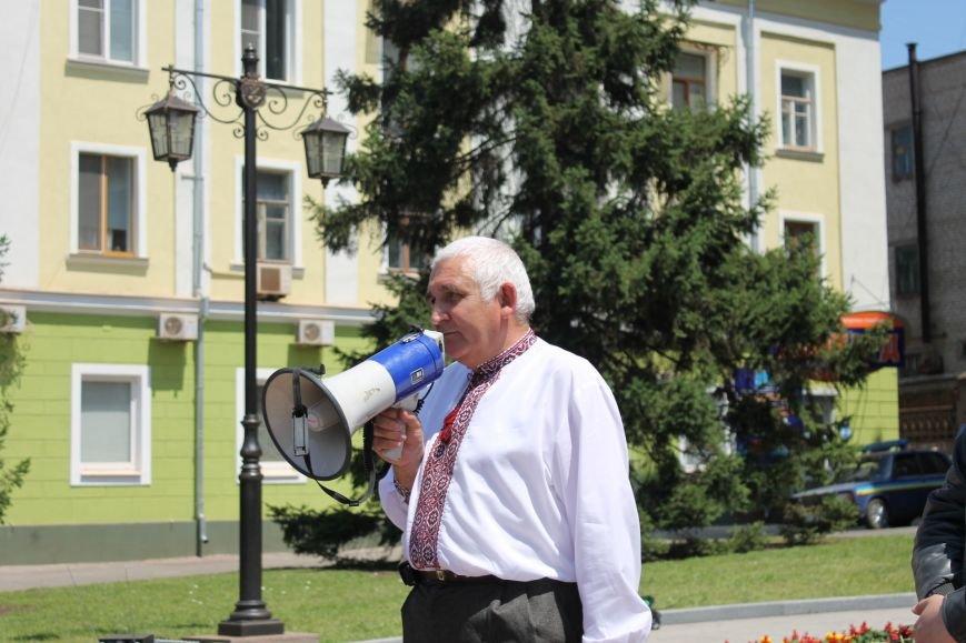 Общественные активисты Кривого Рога провели патриотический марш (ФОТО), фото-10
