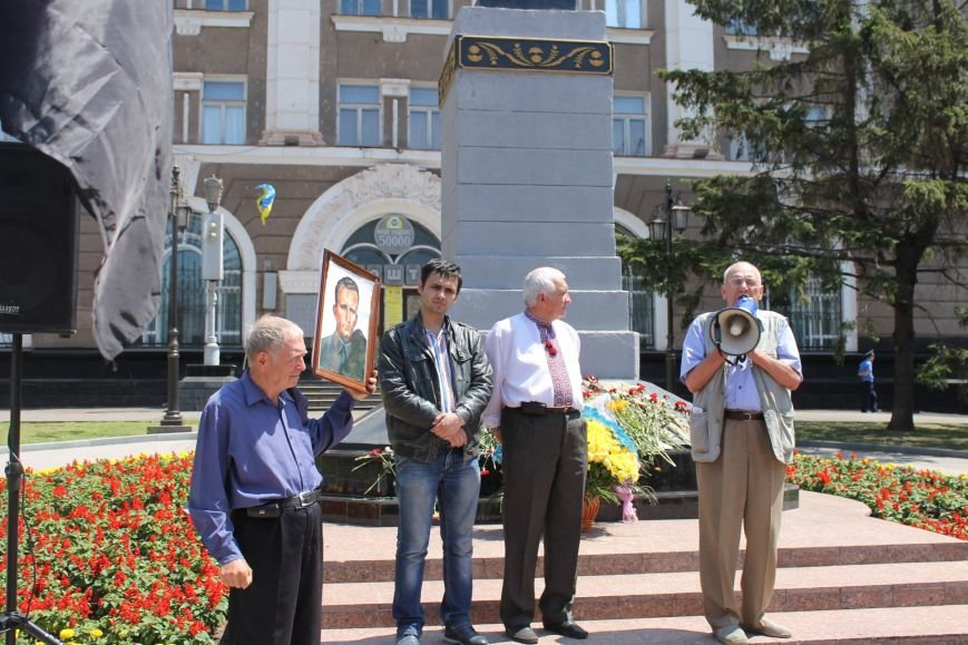 Общественные активисты Кривого Рога провели патриотический марш (ФОТО), фото-11