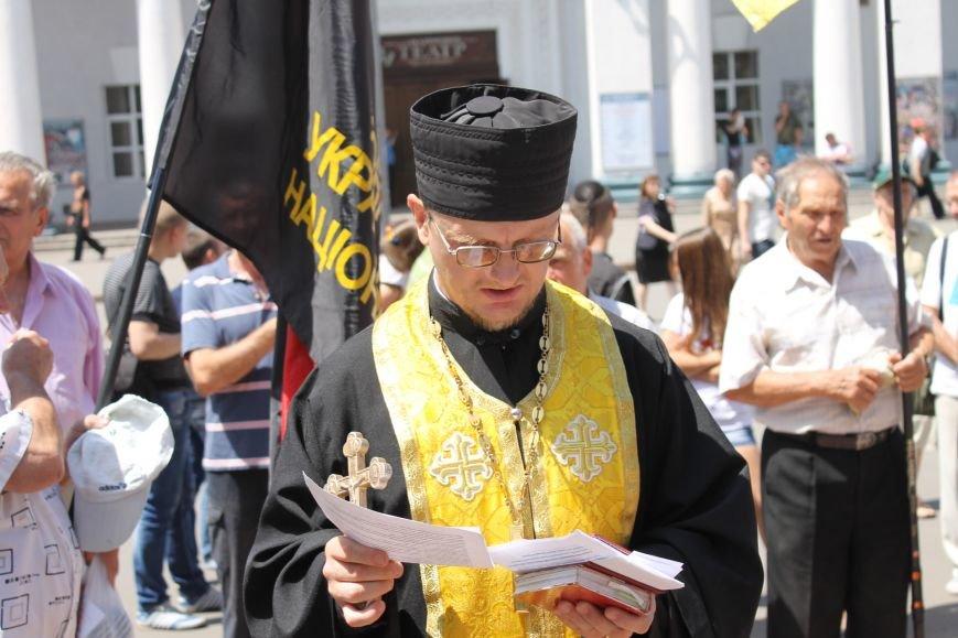 Общественные активисты Кривого Рога провели патриотический марш (ФОТО), фото-8