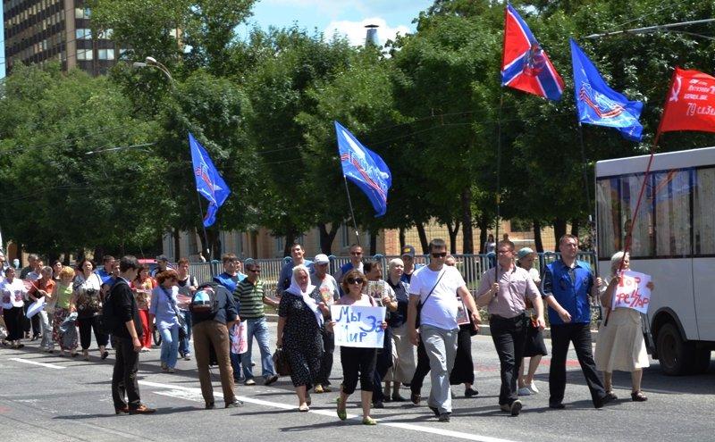 В Луганске митинговали за мир и против «киевской хунты». ФОТО, фото-1