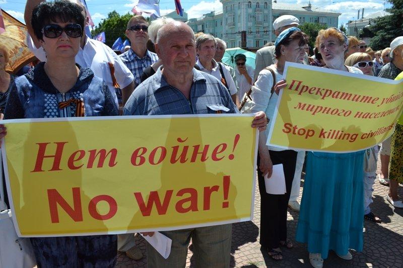 В Луганске митинговали за мир и против «киевской хунты». ФОТО, фото-5