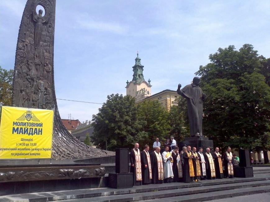 У Львові масово помолились за здоров'я українських військових у зоні АТО, фото-4