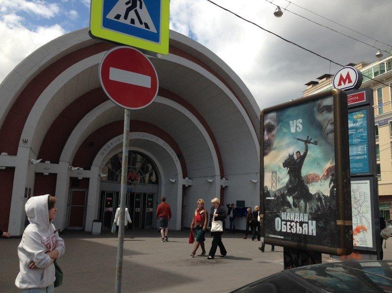 У Москві з'явилась хамська реклама  із зображенням Порошенка та Євромайдану (фотофакт), фото-6