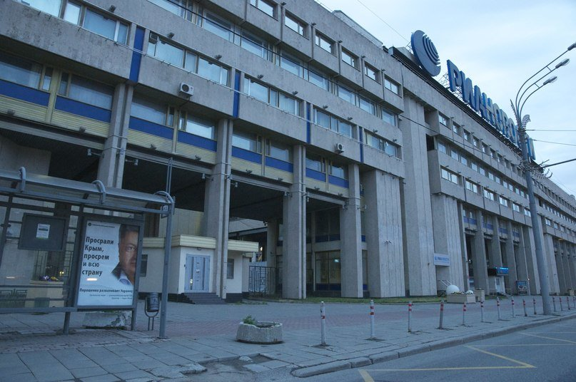 У Москві з'явилась хамська реклама  із зображенням Порошенка та Євромайдану (фотофакт), фото-1