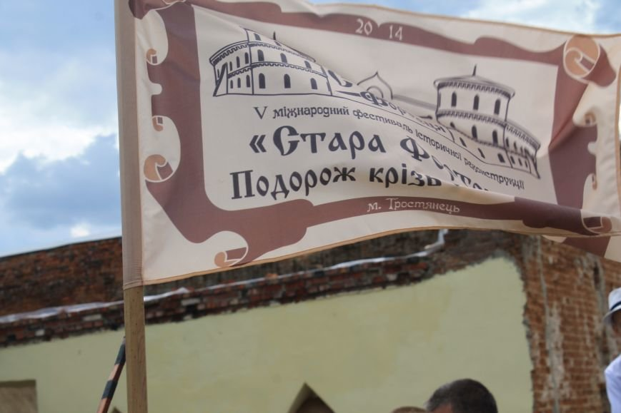 В Тростянце на Сумщине прошел фестиваль исторической реконструкции «Стара фортеця» (ФОТООТЧЕТ), фото-1