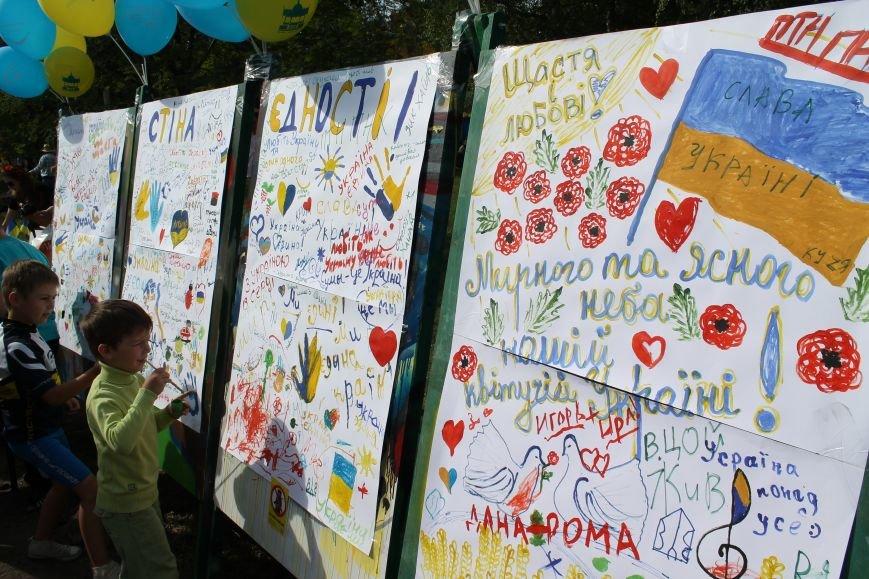 В Сумах молодежь отметила свой праздник и собрала 24 тысячи гривен  в помощь бойцам АТО (ФОТО), фото-3