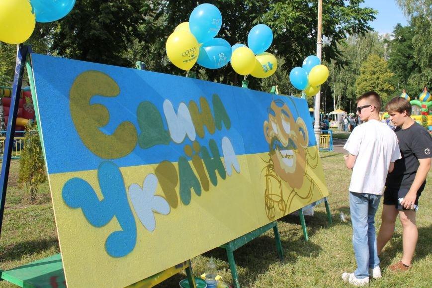 В Сумах молодежь отметила свой праздник и собрала 24 тысячи гривен  в помощь бойцам АТО (ФОТО), фото-1