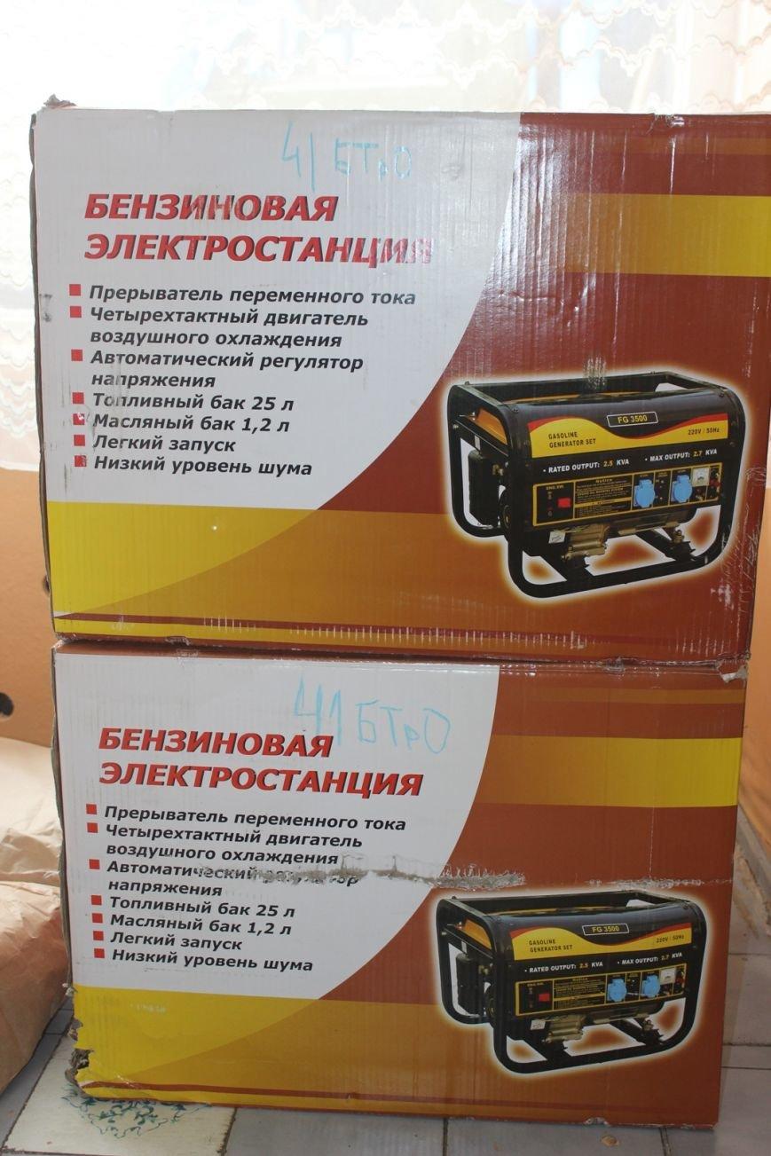 Черниговцы передали участникам  АТО более 4 тонн гуманитарной помощи, фото-5
