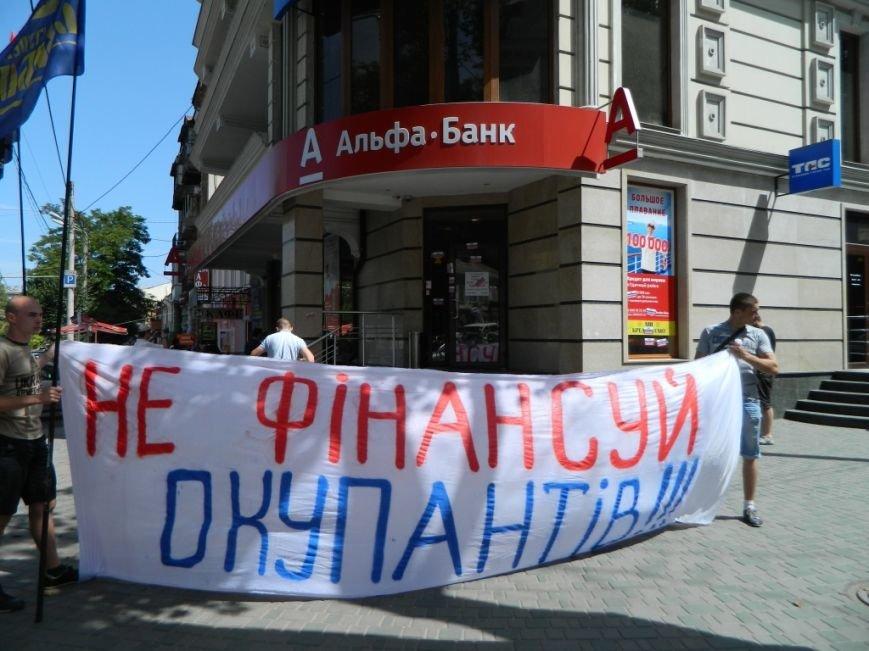 Кампанія «Не фінансуй окупантів!» 3