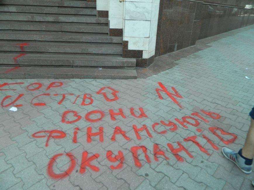 Кампанія «Не фінансуй окупантів!» 5