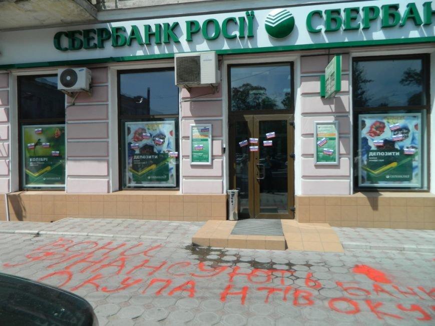 Кампанія «Не фінансуй окупантів!» 12