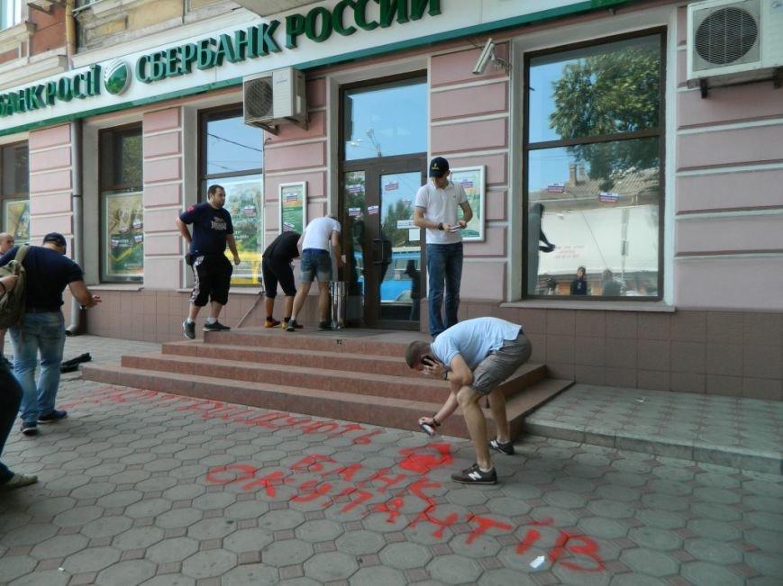 Кампанія «Не фінансуй окупантів!» 11