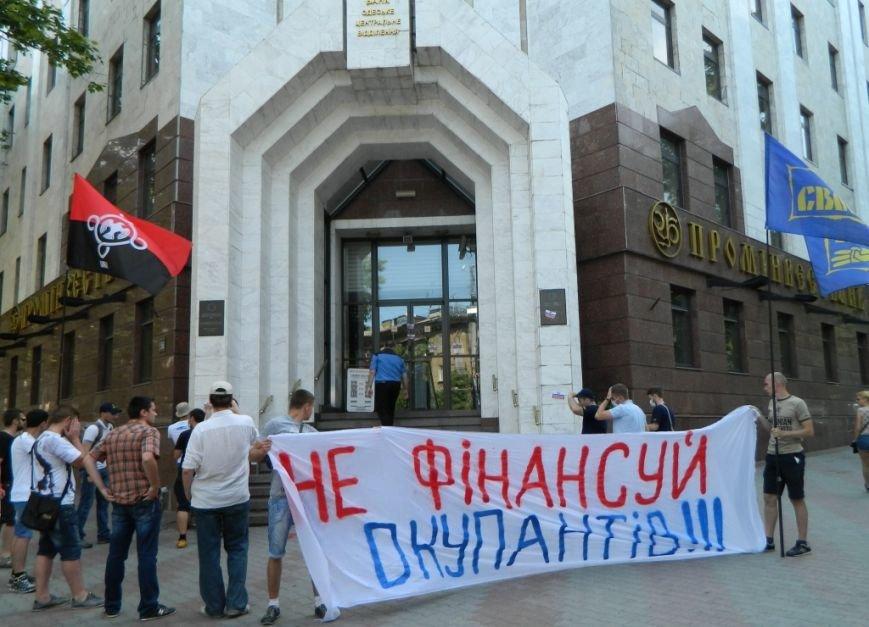 Кампанія «Не фінансуй окупантів!» 4