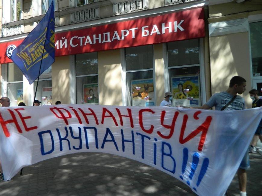 Кампанія «Не фінансуй окупантів!» 1