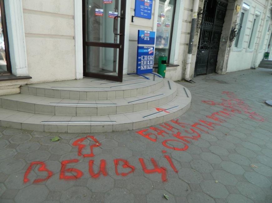Кампанія «Не фінансуй окупантів!» 7