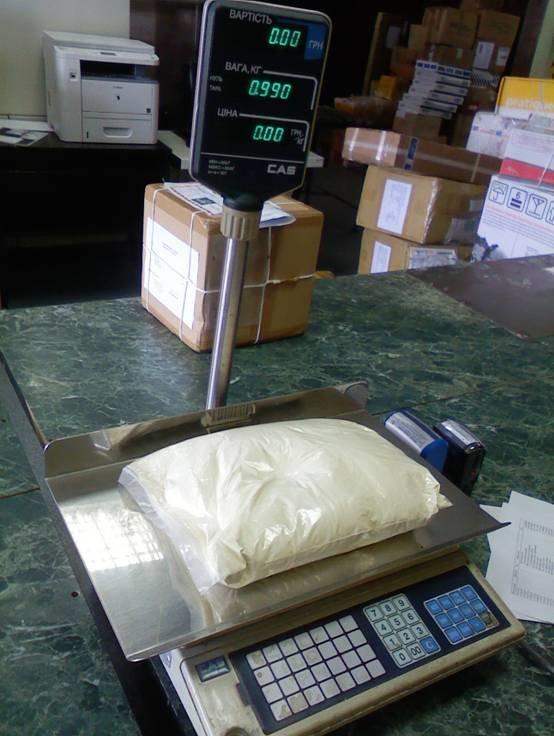 СБУ перекрыла канал наркотрафика через столицу (ФОТО), фото-1