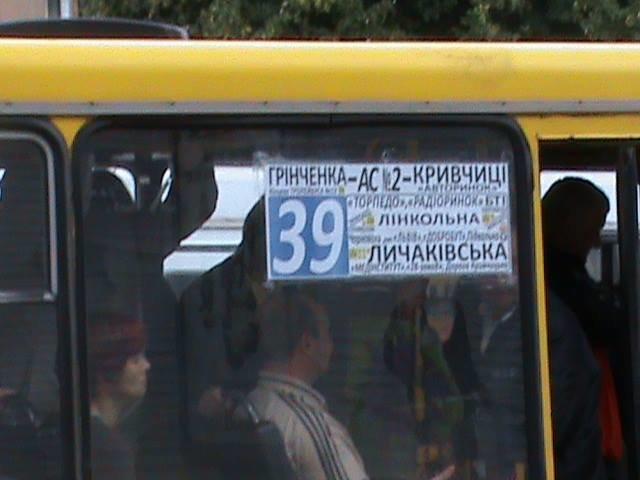 У Львові водіїв зобов'язали привести до ладу несправні сидіння та трафарети (фото), фото-3
