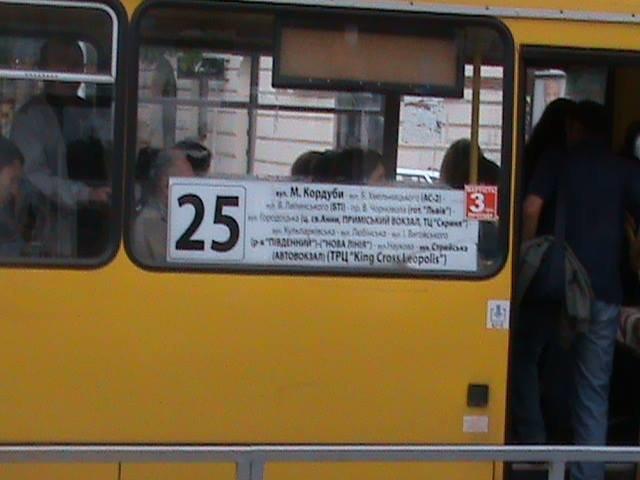 У Львові водіїв зобов'язали привести до ладу несправні сидіння та трафарети (фото), фото-1