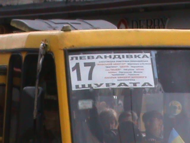 У Львові водіїв зобов'язали привести до ладу несправні сидіння та трафарети (фото), фото-4