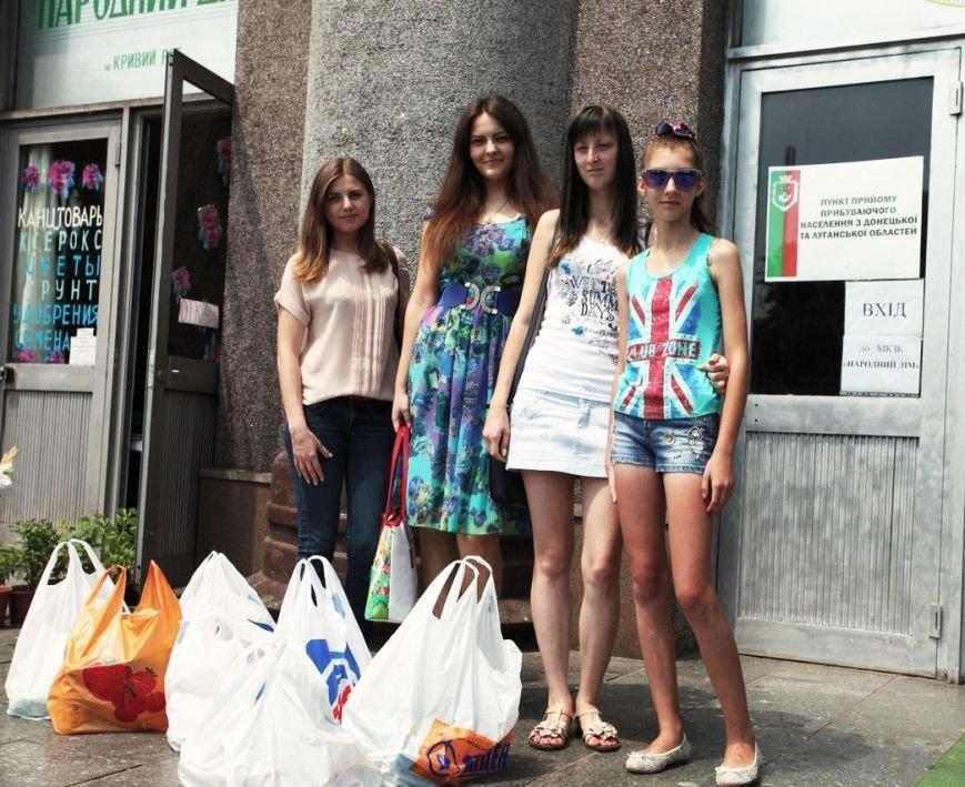 Криворожская молодежь активно помогает переселенцам из Восточной Украины, фото-2