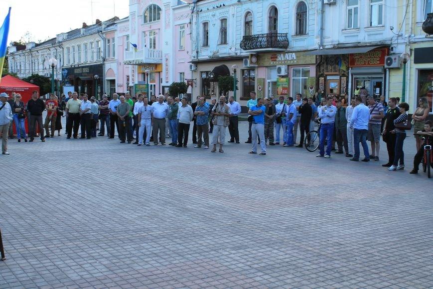 Прочь с Верховной Рады: сумчане выступили за самороспуск парламента (ФОТО), фото-5