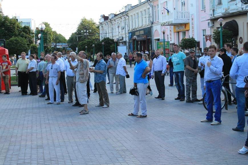 Прочь с Верховной Рады: сумчане выступили за самороспуск парламента (ФОТО), фото-4