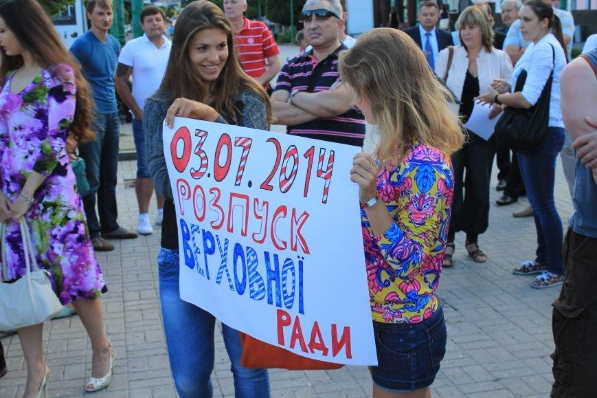 Прочь с Верховной Рады: сумчане выступили за самороспуск парламента (ФОТО), фото-7