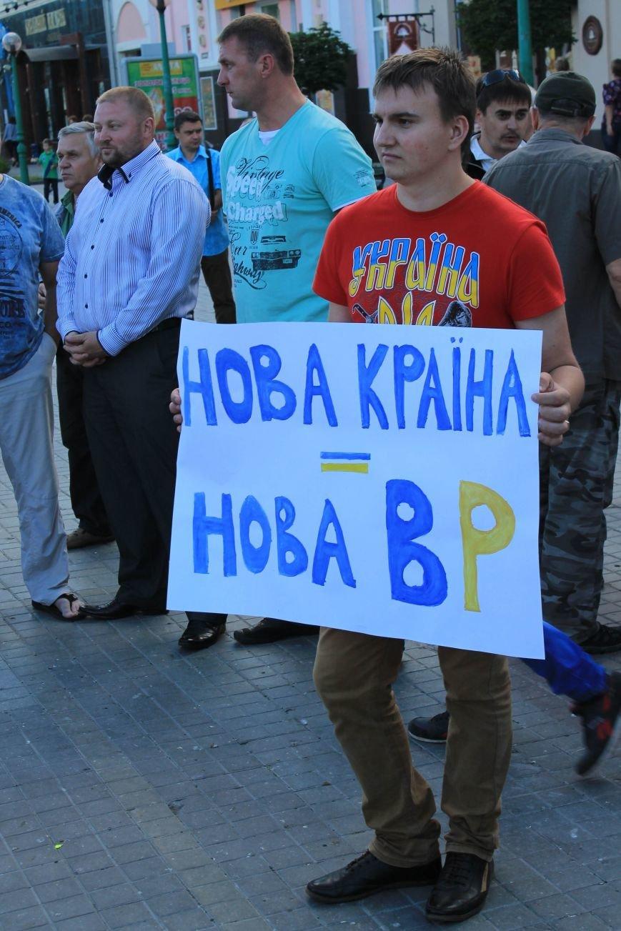 Прочь с Верховной Рады: сумчане выступили за самороспуск парламента (ФОТО), фото-6