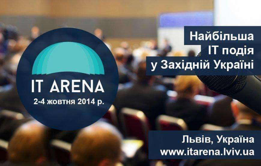 Рівнян запрошують на найбільшу ІТ подію Західної України, яка відбудеться у жовтні, фото-1