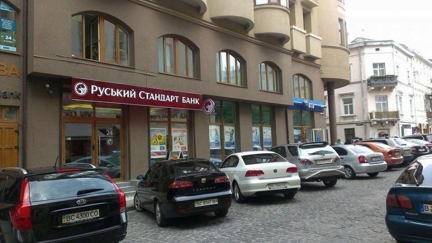Працівники російського банку у Львові одягнули вишиванки (фотофакт), фото-3