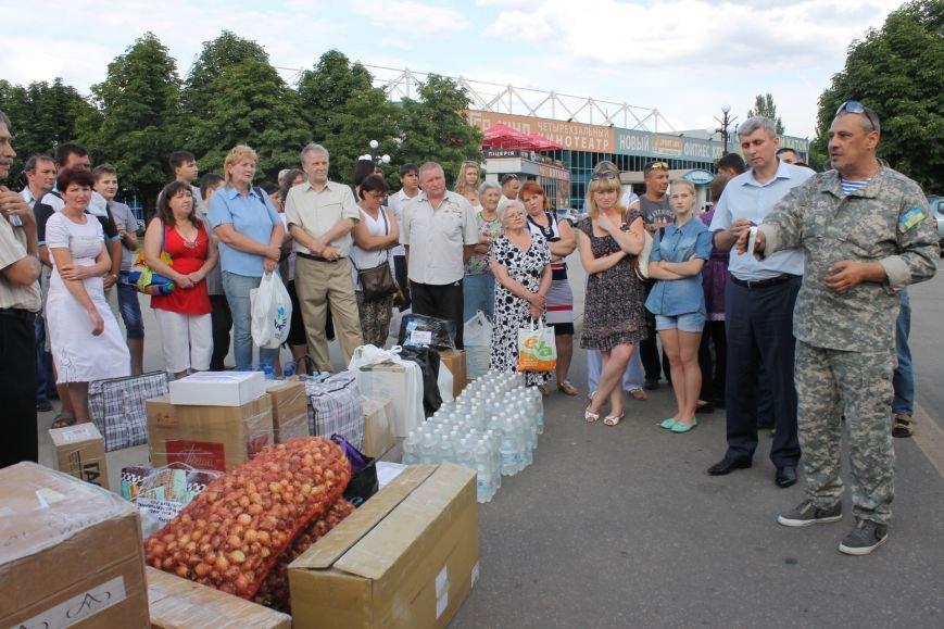 Криворожане отправили снаряжение и продукты для бойцов 40 батальона, фото-1