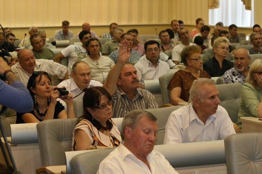 На Днепропетровщине дадут возможность общественности контролировать работу местной власти и участвовать в принятии важных решений, фото-1
