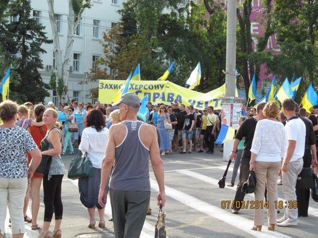 марш защитников3