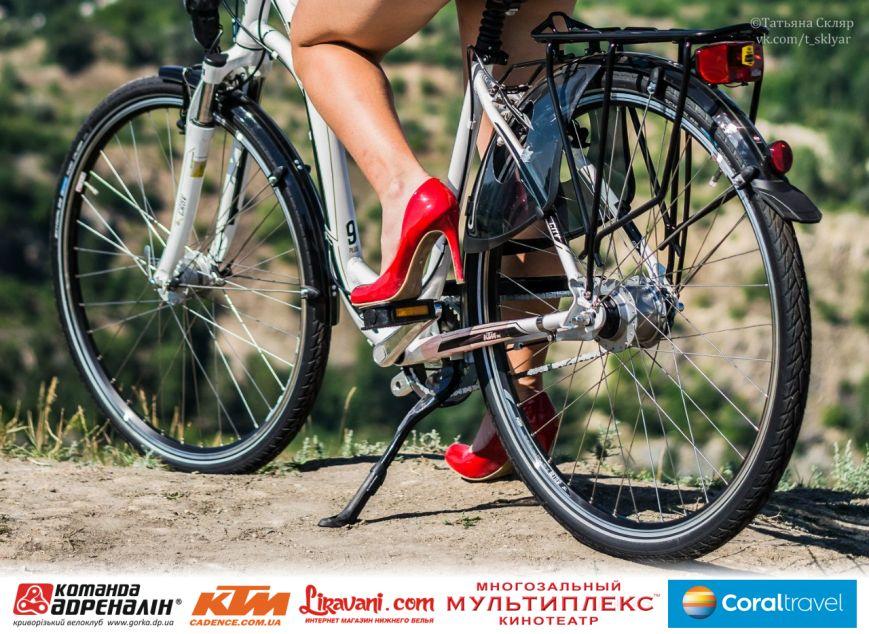 «Велоклуб» собрал самых активных и спортивных девушек Кривого Рога (ФОТО), фото-6