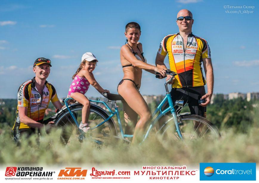 «Велоклуб» собрал самых активных и спортивных девушек Кривого Рога (ФОТО), фото-7