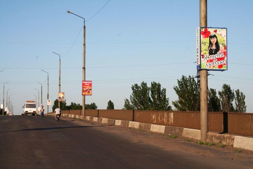 Подарите имениннику поздравление на «Мосту любви» в Красноармейске, фото-1