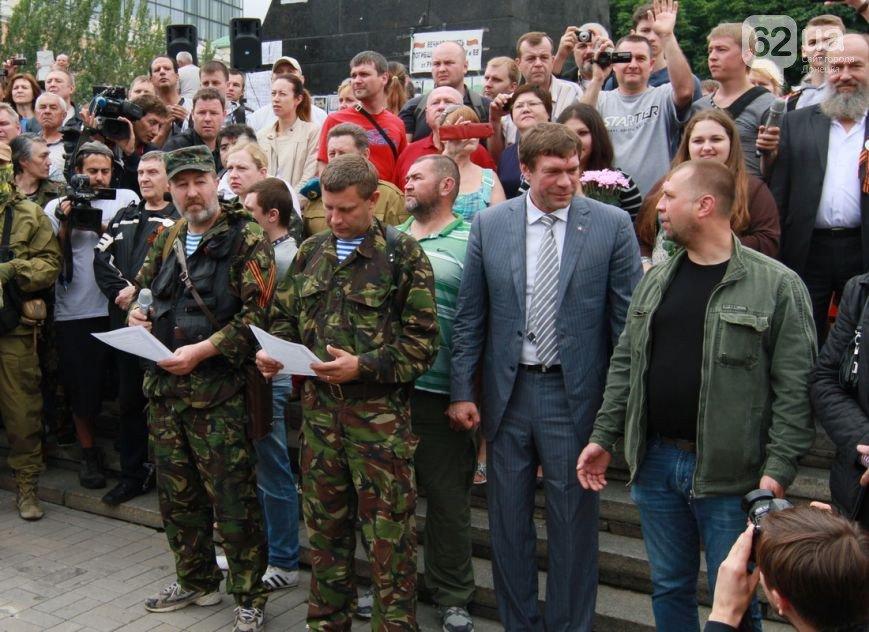 Царев назвал ДНР горсткой малолеток, офицеров запаса и уголовников, которые предадут в любой момент, фото-2