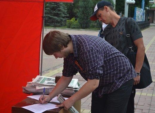 «ЛНР» инициировала в Луганске сбор подписей под обращением к Пан Ги Муну (ФОТО), фото-7