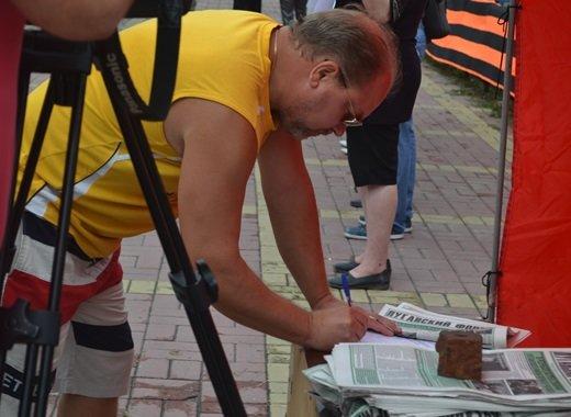 «ЛНР» инициировала в Луганске сбор подписей под обращением к Пан Ги Муну (ФОТО), фото-2