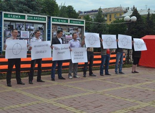 «ЛНР» инициировала в Луганске сбор подписей под обращением к Пан Ги Муну (ФОТО), фото-1