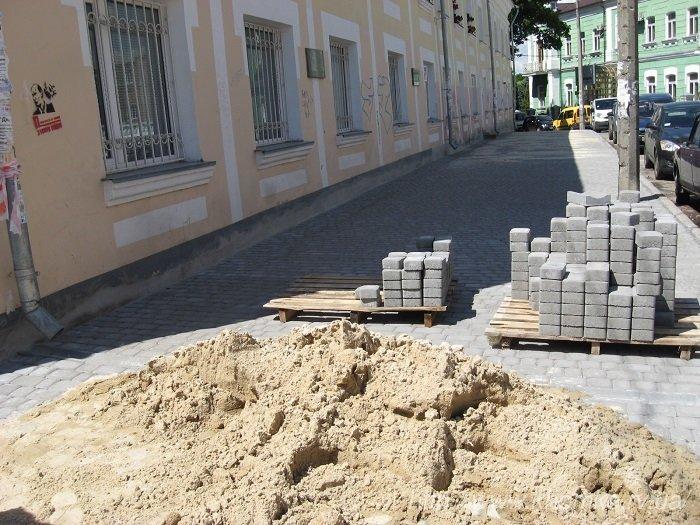 Міська влада Рівного провела виїзну узгоджувальну нараду (Фото), фото-3