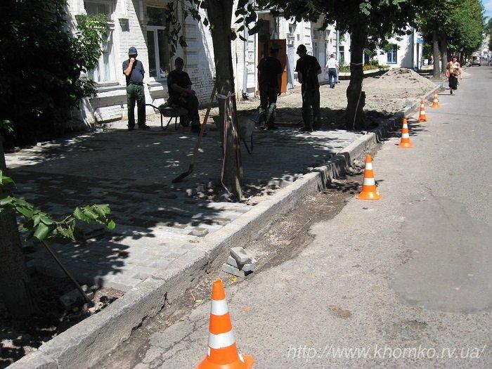 Міська влада Рівного провела виїзну узгоджувальну нараду (Фото), фото-14